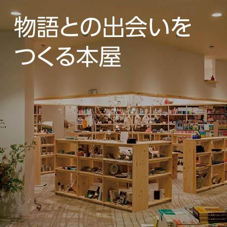 ヒシガタ文庫